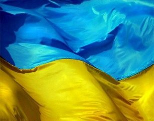 В Украине будет создана система экологического мониторинга