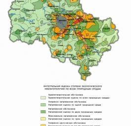 Экологические карты Московской области