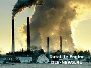 России, выбросы, развитие