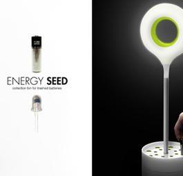 Энергетическая урна для использованных батареек
