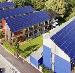 Энергетическая политика ФРГ: курс на энергосбережение