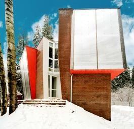 Зеленый энергоэффективный дом в Подмосковье