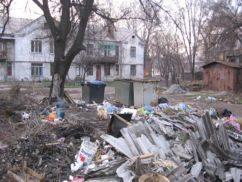 Запорожская прокуратура поборется с мусором