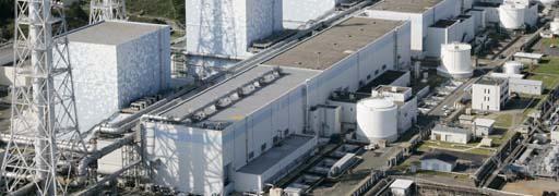 На АЭС Фукусима-1 зафиксирован максимальный уровень радиации с момента взрыва