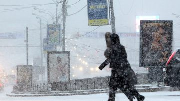 Мокрый снег и порывистый ветер ожидаются в Москве в субботу